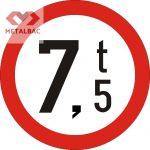 Accesul interzis vehiculelor avand masa mai mare de ... t, C18