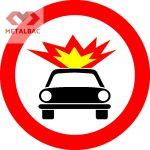 Accesul interzis vehiculelor care transportă substanţe explozibile sau uşor inflamabile, C46